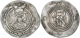 ARAB-SASANIAN, ANONYMOUS, TEMP. 'ABD AL-MALIK B. MARWAN (65-86h). Drachm, without mint name (possibly Dimashq) 75h. Obverse: Bust of Khusraw II right;...
