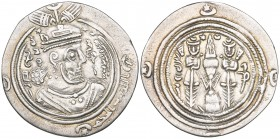 ARAB-SASANIAN, AL-HAKAM B. ABI AL-'AS. Drachm, GRM (possibly Garmshir in Kirman) 56h. Obverse: In second quadrant of margin: Allah rabb al-hukm. Weigh...
