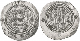 ARAB-SASANIAN, MISMA' B. MALIK (fl. 85-86h). Drachm, SK (Sijistan) 85h. Obverse: Before bust: name of governor MSMAA | Y MLKAN; In second and third qu...