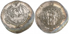 ABBASID GOVERNORS OF TABARISTAN, 'ABDALLAH B. 'ARIQ (174-176h). Hemidrachm, TPWRSTAN (Tabaristan) PYE 141. Obverse: To right of bust: 'Abdallah; In se...