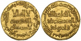 UMAYYAD, TEMP. IBRAHIM (126-127h) OR MARWAN II (127-132h). Dinar, without mint-name, 127h. Weight: 4.15g. References: ICV 221; Walker 247. Minor edge ...