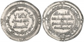 UMAYYAD, TEMP. HISHAM (105-126h). Dirham, al-Andalus 121h. Weight: 2.89g. Reference: Klat 134. Almost uncirculated and rare. On this particularly well...