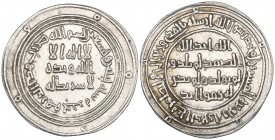UMAYYAD, TEMP. AL-WALID I (86-96h). Dirham, Janza 92h. Obverse: In border: five plain annulets with one pellet between them at 12 o'clock; In margin: ...