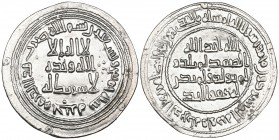 ‡ UMAYYAD, TEMP. AL-WALID I (86-96h). Dirham, Janza 95h. Obverse: In border: five plain annulets; In margin: pellets below d of duriba and n of Janza,...