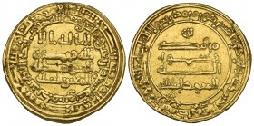 ABBASID, AL-MUTAWAKKIL (232-247h). Dinar, Dimashq 247h. Weight: 4.23g. Reference: Bernardi 158Ge, citing a single example of this mint and date. Minor...