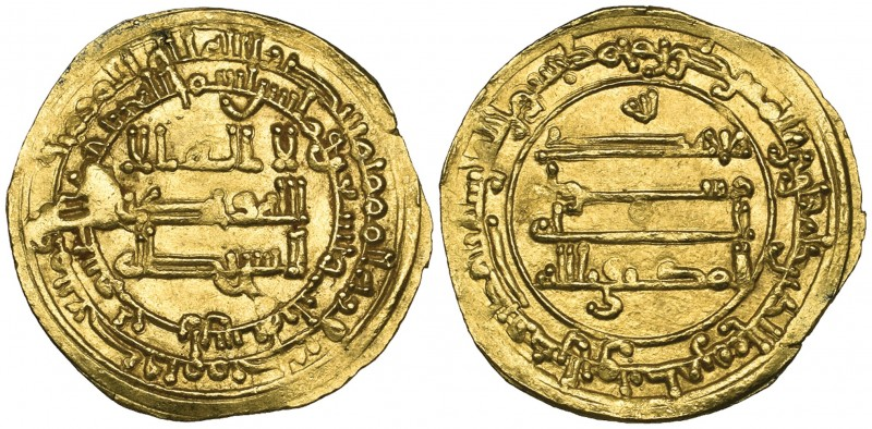 ABBASID, AL-MUKTAFI (289-295h). Dinar, Harran 293h. Weight: 4.22g . References: ...