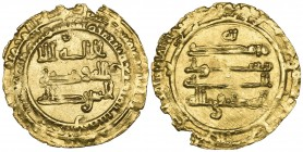 ABBASID, AL-MUKTAFI (289-295h). Half-dinar, al-Rahba 294h. Weight: 1.70g. References: cf Bernardi 226Hm (this date unrecorded); cf Morton & Eden aucti...