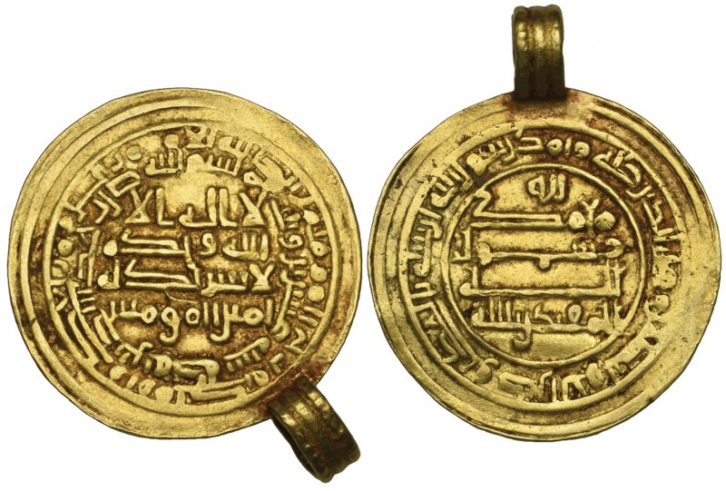 ABBASID, AL-MUQTADIR (295-320h). Donative dinar with broad margins, Makka 320h. ...