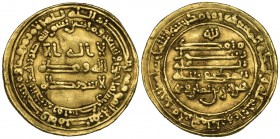 TULUNID, HARUN B. KHUMARAWAYH (282-291h). Dinar, Filastin 291h. Weight: 4.33g. References: Bernardi 230Gn; Grabar 96. Flan split, better than very fin...