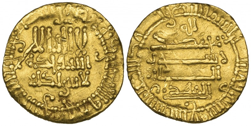 FATIMID, AL-MAHDI (297-322h). Dinar, without mint-name, 297h. Reverse: In field:...
