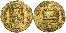 FATIMID, AL-MAHDI (297-322h). Dinar, al-Muhammadiya 320h. Weight: 4.15g. Reference: Nicol 50. Faint edge mark and scratch on reverse, good very fine a...