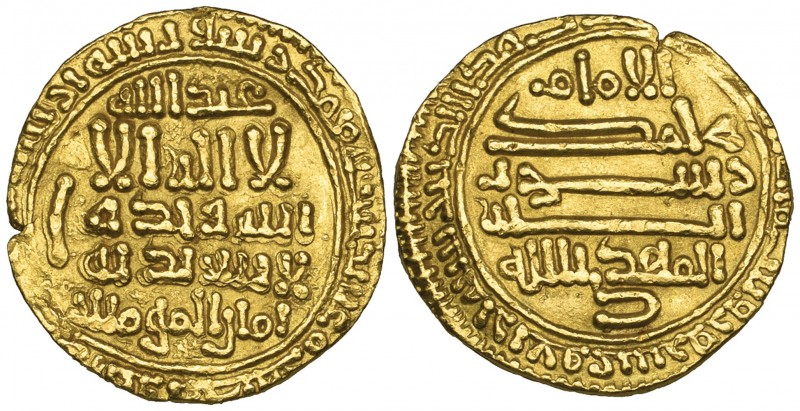 FATIMID, AL-MAHDI (297-322h). Posthumous dinar, without mint-name, 324h. Weight:...