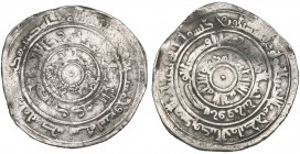FATIMID, AL-MU'IZZ (341-365h). Dirham, Filastin 359h. Weight: 2.63g. Reference: Nicol 340. Edge bend, about very fine and rare. This is the first year...