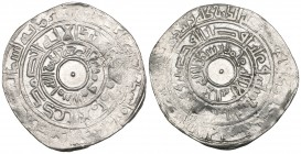 FATIMID, AL-MU'IZZ (341-365h). Dirham, Filastin 363h. Weight: 2.77g. Reference: Nicol 342. Some weak striking but about very fine for issue and rare