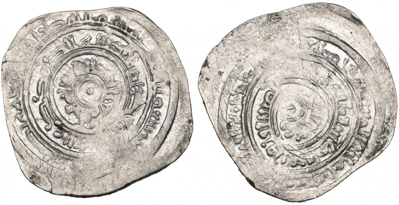 FATIMID, AL-MU'IZZ (341-365h). Dirham, Tabariya 36[5]h. Weight: 2.95g. Reference...