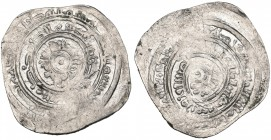 FATIMID, AL-MU'IZZ (341-365h). Dirham, Tabariya 36[5]h. Weight: 2.95g. Reference: Nicol 326, same obverse die. Unit of date not clear but confirmed by...