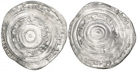FATIMID, AL-'AZIZ (365-386h). Dirham, Filastin 368h. Weight: 2.62g. Reference: Nicol 687, citing a single specimen of this mint and date. Bent flan, f...
