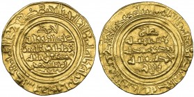 FATIMID, AL-MUSTA'LI (487-495h). Dinar, 'Akka 488h. Obverse: In margin: pellet above d of duriba. Weight: 3.42g. References: Nicol 2408 = SICA 6, 739,...