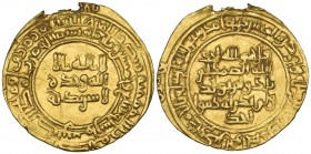 GOVERNORS OF 'UMAN, TEMP. 'UMAR B. MUHAMMAD (fl. 357-358h). Donative dinar, 'Uman 357h. Obverse: In outer border: traces of 'good luck' word visible a...
