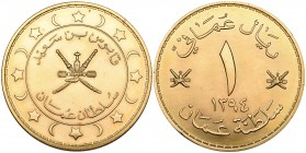 SULTANATE OF OMAN, QABUS B. SA'ID (1390h/AD 1970 -). Gold sa'idi rial, 1394h/AD 1974. Weight: 46.85g. References: KM 44; Oman p. 96. Scattered toning ...