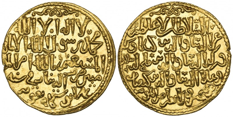 SELJUQ OF RUM, THE THREE BROTHERS (647-657h). Dinar, Qunya 648h. Obverse: mint a...