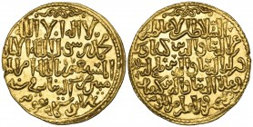 SELJUQ OF RUM, THE THREE BROTHERS (647-657h). Dinar, Qunya 648h. Obverse: mint and date in field. Reverse: naming the three brothers as 'Izz al-dunya ...