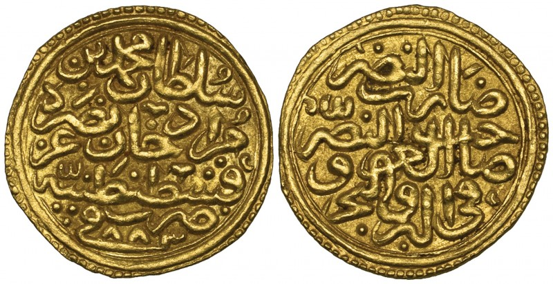 OTTOMAN, MEHMED II (SECOND REIGN, 855-886h). Sultani, Qustantaniya 883h. Weight:...