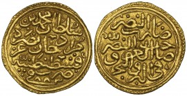 OTTOMAN, MEHMED II (SECOND REIGN, 855-886h). Sultani, Qustantaniya 883h. Weight: 3.53g. Reference: Pere 80. About extremely fine, rare