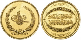 OTTOMAN, ABDÜLMECID (1255-1277h/AD 1839-1861). Large-sized gold medal for the Reform of the Imperial Mint, 1260h /AD 1844. Obverse: Toughra of Sultan ...