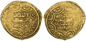 ANONYMOUS, TEMP. ABU'L-HUSAYN AL-MU'AYYAD (d. 421h). Fractional dinar, Hawsam 400h. Obverse: In border: lillah repeated eight times, separated by eigh...