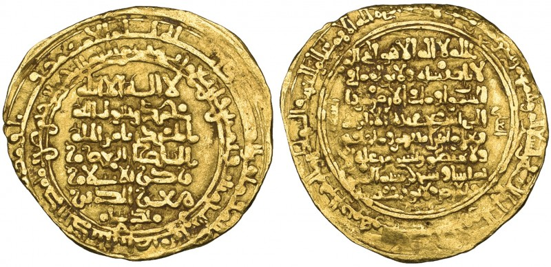 GREAT SELJUQ, MALIK SHAH (465-485h). Dinar, Isfahan 483h. Reverse: In field, in ...