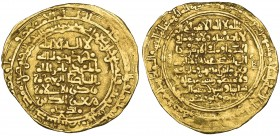 GREAT SELJUQ, MALIK SHAH (465-485h). Dinar, Isfahan 483h. Reverse: In field, in eight lines: ayat al-kursi, the 'Throne Verse' (Qur'an ii, 255) . Weig...