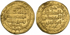 GREAT SELJUQ, MALIK SHAH (465-485h). Dinar, Shiraz 482h. Reverse: In field: citing the local governor Khutlugh Beg to right and left. Weight: 4.62g. R...