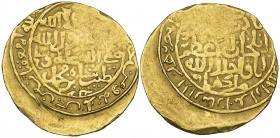 FADLUYID ATABEGS OF SHABANKARA, JALAL-AL-DIN TAYYIBSHAH (c. 662-680h). Dinar, Aydhaj, date off flan. Reverse: In field: citing the Ilkhanid Abaqa as o...