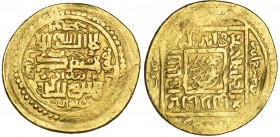 JALAYRID, TEMP. SHAYKH UWAYS I (757-776h). Dinar, Baghdad 758h. Weight: 6.79g. Reference: Album T2297. Good fine, rare