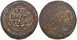 CHAGHATAYID, KIBAK KHAN (718-726h). Obverse die for a silver dinar, type of Bukhara. Weight: 101.17g. Diameter: 37mm. Height: 12.1mm. Reference: cf SN...