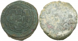 CHAGHATAYID, BUYAN QULI (749-760h). Obverse die for a silver dinar, type of Isbijab. Weight: 292g. Diameter: 39.2mm. Height: 32.5mm. Reference: cf SNA...