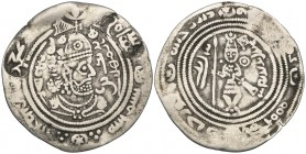 ‡ ARAB-HEPHTHALITE, YAZID B.  AL-MUHALLAB.  Drachm, ANBYR (Anbir) 84h.  Obverse: Sasanian bust right, wearing helmet with 'weather-vane' crest; To rig...