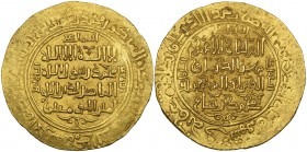 GHURID RULERS OF INDIA AND AFGHANISTAN, MU'IZZ AL-DIN MUHAMMAD B. SAM (567-602h).  Gold 10-mithqals/dinars, Balad Ghazna 601h.  Obverse: In field: la ...