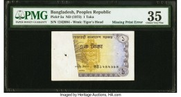Bangladesh Peoples Republic 1 Taka ND (1973) Pick 5a Printing Error PMG Choice Very Fine 35. A scarce missing print error. Staple holes and spindle ho...