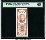 China Bank of Taiwan, Matsu 1 Yuan 1954 Pick R120 S/M#T75 PMG Gem Uncirculated 65 EPQ.   HID09801242017  © 2020 Heritage Auctions | All Rights Reserve...