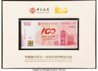 Hong Kong Bank of China (HK) Ltd. 100 Dollars 2012 Pick 346 KNB4 Commemorative Crisp Uncirculated. The lot includes the holder.  HID09801242017  © 202...
