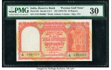 India Reserve Bank of India 10 Rupees ND (1959-70) Pick R3 PMG Very Fine 30. Staple holes at issue.  HID09801242017  © 2020 Heritage Auctions | All Ri...