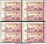 Iraq Central Bank of Iraq 10,000 Dinars 2002 Pick 89 Three Uncut Sheets of Four Notes Choice Uncirculated. An interesting lot of Iraqi uncut sheets. O...