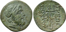 THRACE. Byzantion. Ae (Circa 240-220 BC). Dioskour-, magistrate.