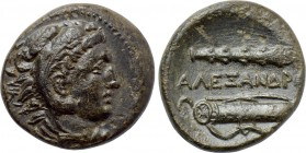 KINGS OF MACEDON. Alexander III 'the Great' (336-323 BC). Ae Unit. Uncertain mint, possibly Amphipolis.