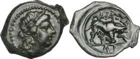 Celtic World. Gaul, Massalia. AE 17 mm, 200-49 BC. D/ Head of Apollo right, laureate. R/ Bull butting right. SNG Cop. 809-821. AE. g. 2.50 mm. 17.00 P...