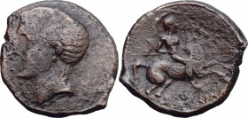 Greek Italy. Northern Apulia, Canusium. AE 22 mm. c. 250-225 BC. D/ Bare male head left. R/ Warrior on horseback right, holding long spear; below, KAN...