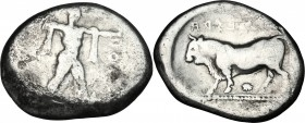 Greek Italy. Lucania, Poseidonia-Paestum. AR Stater, 420-410 BC. D/ Poseidon advancing right, wearing chlamys hanging over shoulder, brandishing tride...
