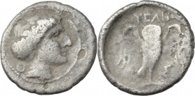 Greek Italy. Northern Lucania, Velia. AR Obol, period V, Theta Group, c. 340 - c. 334 BC. D/ Head of nymph right, wearing sakkos; behind, letter Θ. R/...
